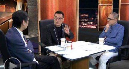 梁文道、许子东《锵锵三人行》:凤凰卫视被引进台湾非常名正言顺