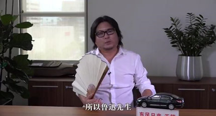 高晓松《晓说》鲁迅尾声:那些教科书没讲的事
