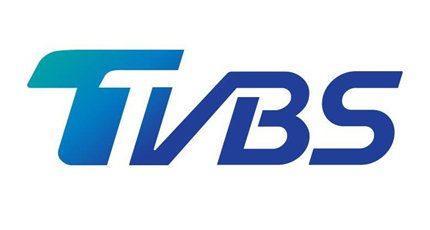 台湾TVBS HD高清电视台直播在线观看