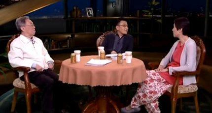 查建英、王蒙《锵锵三人行》:不丹人民的生活幸福吗?