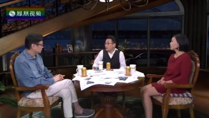 许子东、周轶君《锵锵三人行》:郎平和中国女排精神