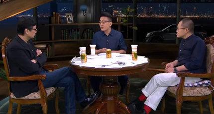 梁文道、许子东《锵锵三人行》:美剧《权力的游戏》像魔鬼一样好看