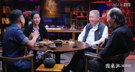 《圆桌派》沪生:上海的腔调