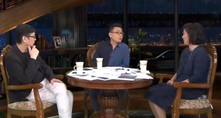 许子东、周轶君《锵锵三人行》:聊聊贾跃亭等商界大佬的恩怨江湖