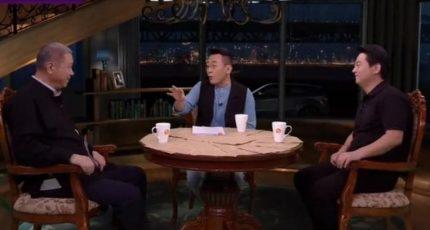 马未都、潘采夫《锵锵三人行》:冯小刚称有大批垃圾观众