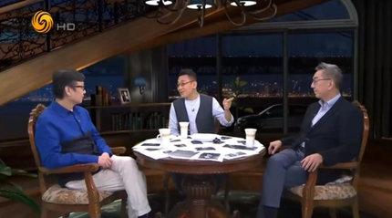 许子东、陶杰《锵锵三人行》:中国父母的相亲鄙视链