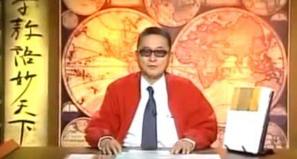 《李敖语妙天下》:中国书法史的一脉相承