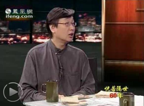 许子东、王蒙《锵锵三人行》:革命时代求爱需要劳动勋章