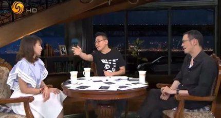 """林玮婕、马家辉《锵锵三人行》:聊聊""""王者荣耀"""""""