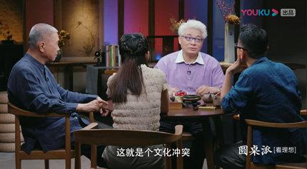 《圆桌派》日本:从北野武离婚探日本文化