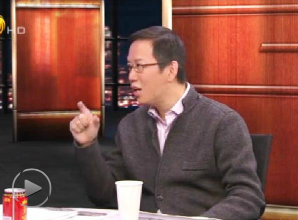 吴晓波、许子东《锵锵三人行》:中国三分之二的富豪并不快乐