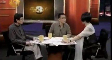 许子东、刘索拉《锵锵三人行》:性与死亡