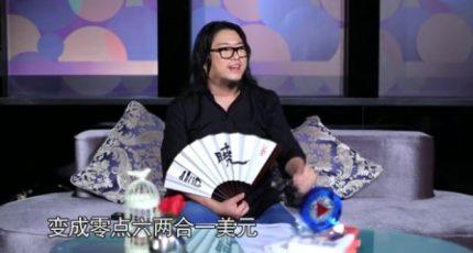高晓松《晓说》:东瀛日本(二)
