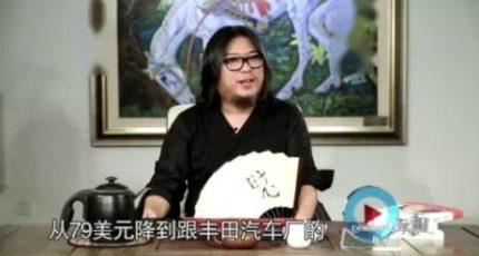 高晓松《晓说》:漫谈中美警察制度(下)