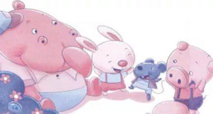 儿童睡前有声绘本故事《巴乐兔的选择》在线收听