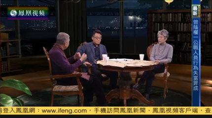 李玫瑾、马未都《锵锵三人行》:谈恋爱婚姻关系中的暴力行为