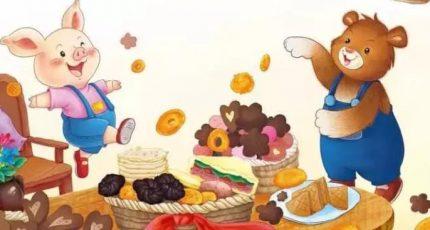 儿童睡前有声绘本故事《巧克力小熊的梦》在线收听