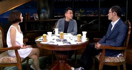 竹幼婷、马家辉《锵锵三人行》:谈王石与田朴珺