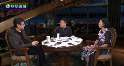 周轶君、许子东《锵锵三人行》:杨振宁回归中国国籍引发热议