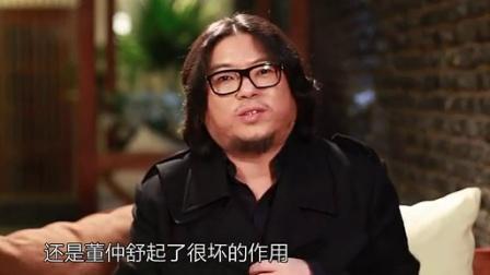 高晓松《晓说》:汉人无音乐都怪老祖宗