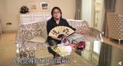 高晓松《晓说》:土豪之家—迪拜(下)
