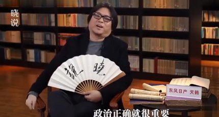 高晓松《晓说》:用力过猛时代之奥斯卡颁奖