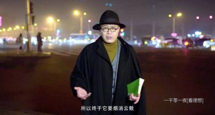 梁文道【一千零一夜】:《互助论》被遗忘的另一条路