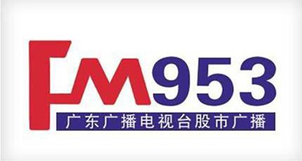 广东股市广播电台FM95.3(高保真)在线收听