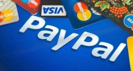 PayPal的支付流程是怎么样的?使用贝宝是怎么收费的?