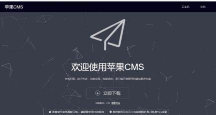 苹果cms采集资源网 苹果cms影视采集接口教程汇总