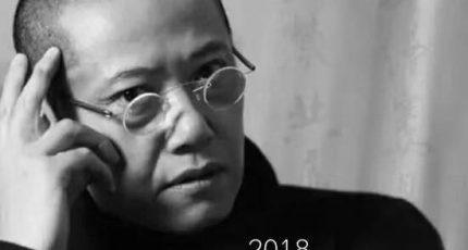 陈丹青微博宣布退出中国国籍 陈丹青展书法被喷!